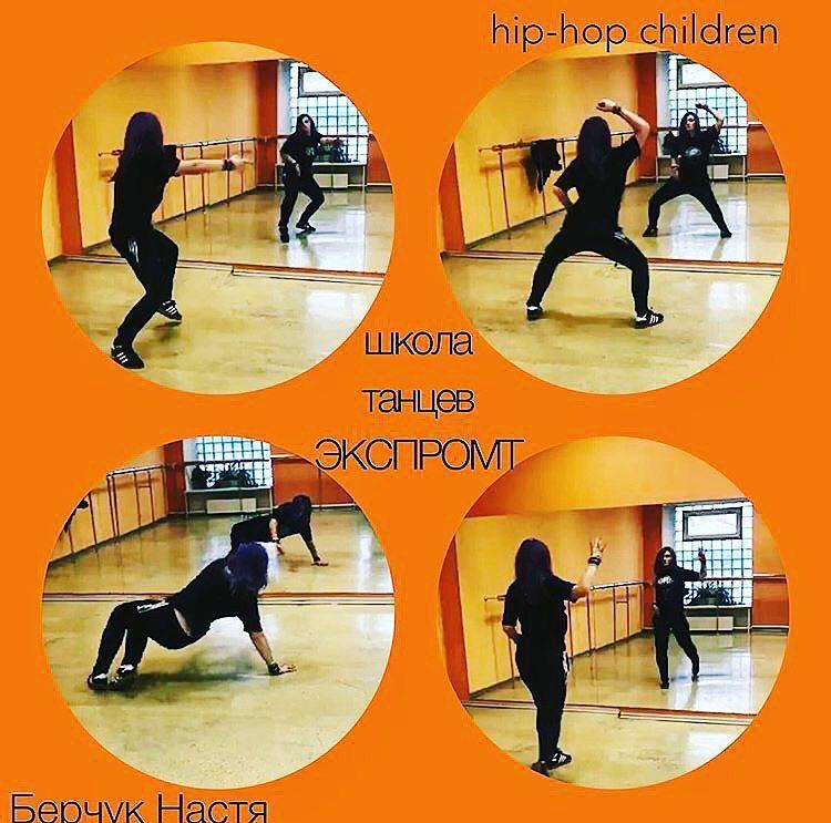 Хип хоп танец для детей, школа хип хопа для детей, детские современные танцы, современные танцы для детей