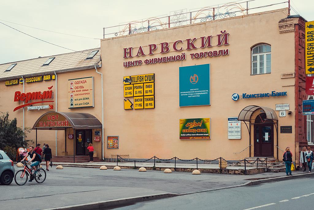 """Школа танцев """"Экспромт"""", ул.Промышленная, дом 6 в ЦФТ """"Нарвский"""""""