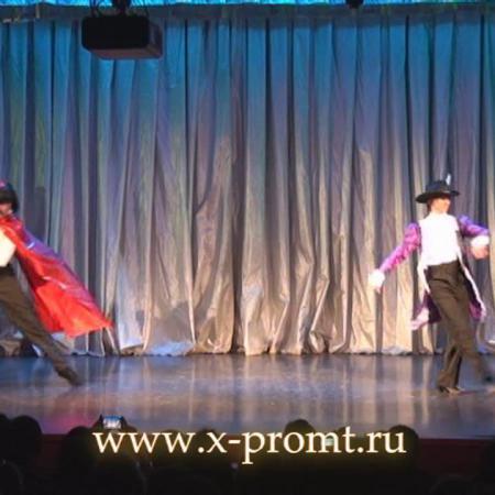 """Танец """"Король и Кардинал"""". Латина Соло (Пасадобль)  + классическая хореография."""