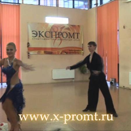 """Чачача. Выступление на частной вечеринке в доме танцев """"Экспромт"""""""