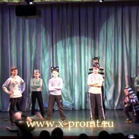 """Танец """"Еноты"""" - детский брейк дэнс. Отрывок из танцевального спектакля. Школа танцев """"Экспромт"""""""