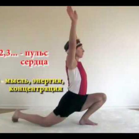 Йога и спорт. Йога для взрослых. Серия фильмов о йоге. Часть 2.