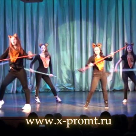"""Танец """"Лисы"""" - Джаз фанк. Отрывок из танцевального спектакля. Школа танцев """"Экспромт"""""""