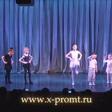 """""""Танец шахмат"""" танцы для детей. Школа танцев """"Экспромт"""" Отрывок из танцевального спектакля."""