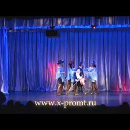 "Танец -  ""Констанция"". Школа танцев ""Экспромт""."