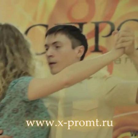 "Бальные танцы. Школа танцев ""Экспромт"" Санкт-Петербург."