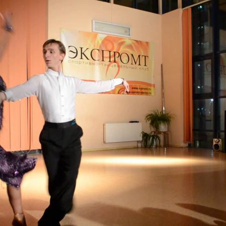 Евгений Плющенко. Направление - Бальные танцы, латина.