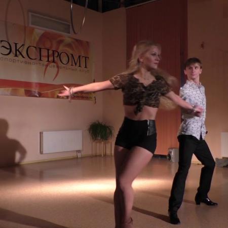 "Бачата (Bachata). Школа танцев ""Экспромт"" СПб. Социальные танцы."
