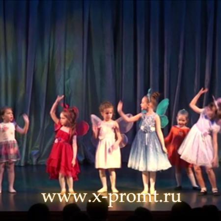 """Танец """"Бабочки"""". Отрывок из танцевального спектакля. Школа танцев """"Экспромт"""""""
