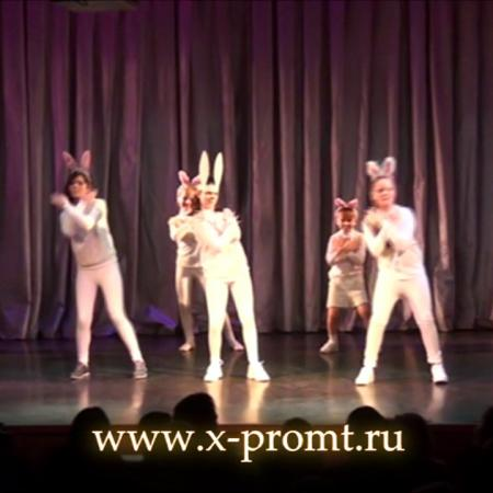 """Танец """"Зайцы"""" - детский Хип хоп. Отрывок из танцевального спектакля. Школа танцев """"Экспромт"""""""