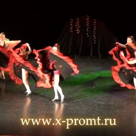 """Танцевальный спектакль """"Золушка"""" 20 апреля 2014 года 2 часть."""