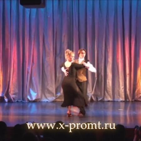 "Танец -  ""Констанция и Бонасье"". Танго. Школа танцев ""Экспромт"""
