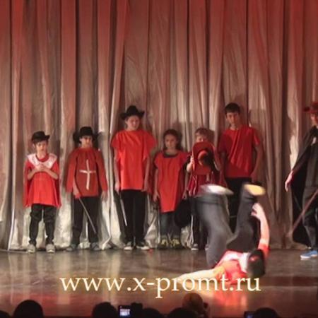 """Детский брейк данс. Отрывок из спектакля. Школа танцев """"Экспромт"""" Санкт-Петербург."""