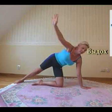 Аштанга йога. Йога для взрослых. Серия фильмов о йоге. Часть 5.