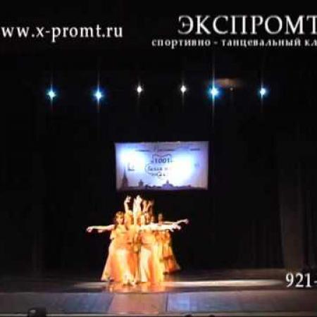 """Танец живота с сагатами """"Царство Золотой Рыбки""""."""