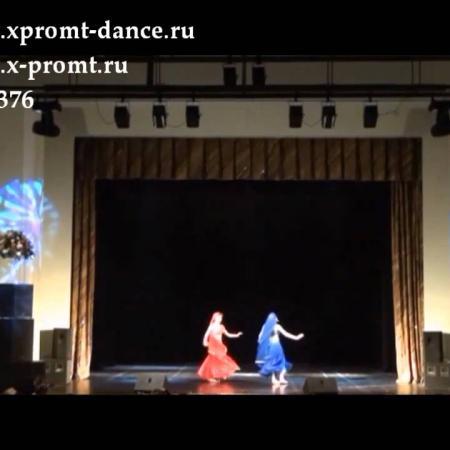 "Индийский танец "" Bollywood"" Школа танцев ""Экспромт""."