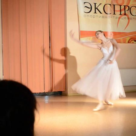 """Классический танец. Балет. Вечеринка в школе танцев """"Экспромт"""" в честь дня бухгалтера"""