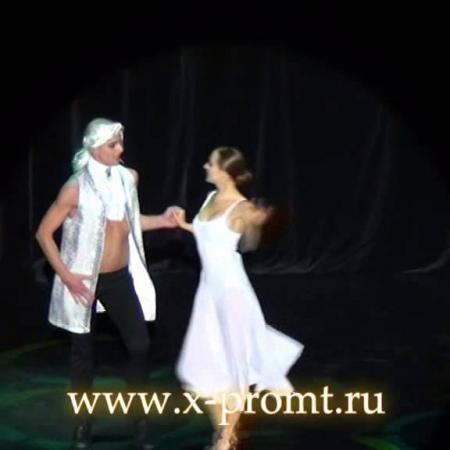 "Румба. Школа танцев ""Экспромт"""