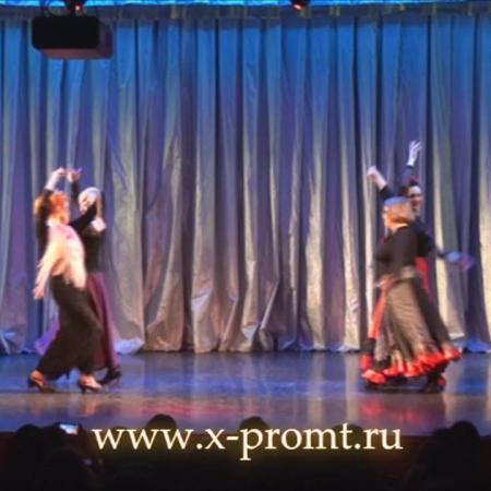 Фламенко. Flamenco.