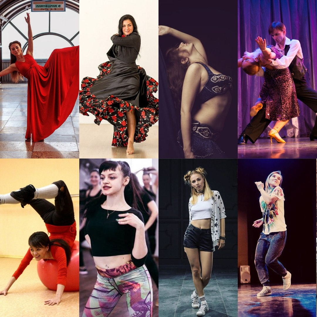 Индивидуальные занятия танцами, индивидуальные занятия финтесом и йогой, персональный тренер